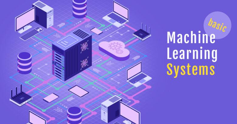 現場で使える機械学習システム実践講座