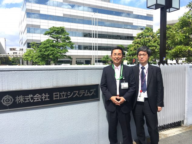 スキルアップAI 株式会社日立システムズ様にAIジェネラリスト基礎講座を受講して頂きました。