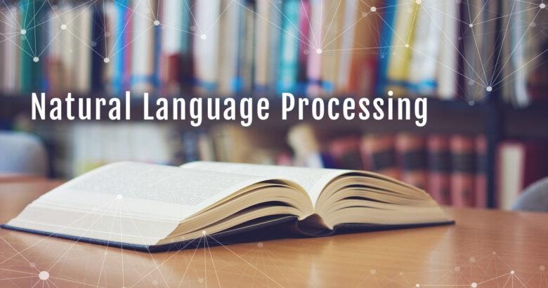 現場で使える自然言語処理 基礎講座