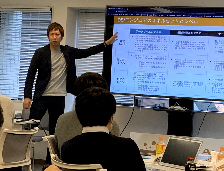 リニューアルした『AIプランニング・プロジェクト推進基礎講座』を開催しました