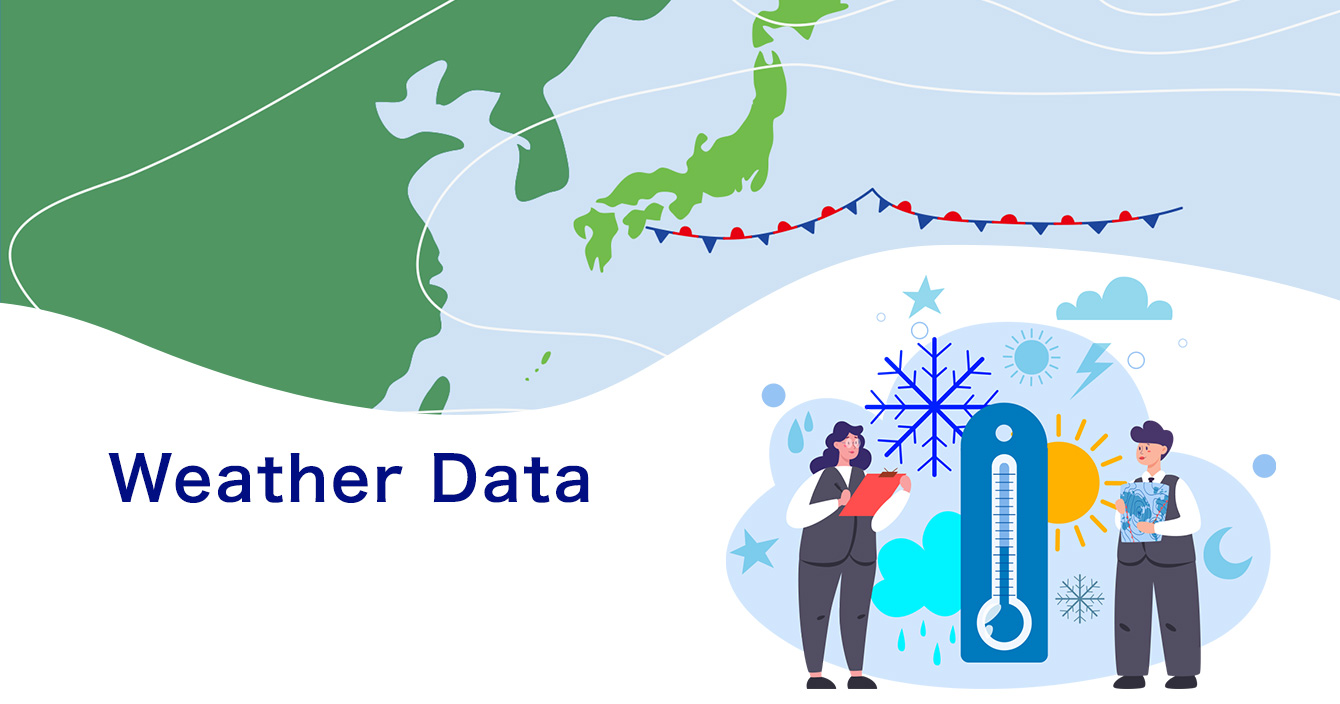 気象データ講座