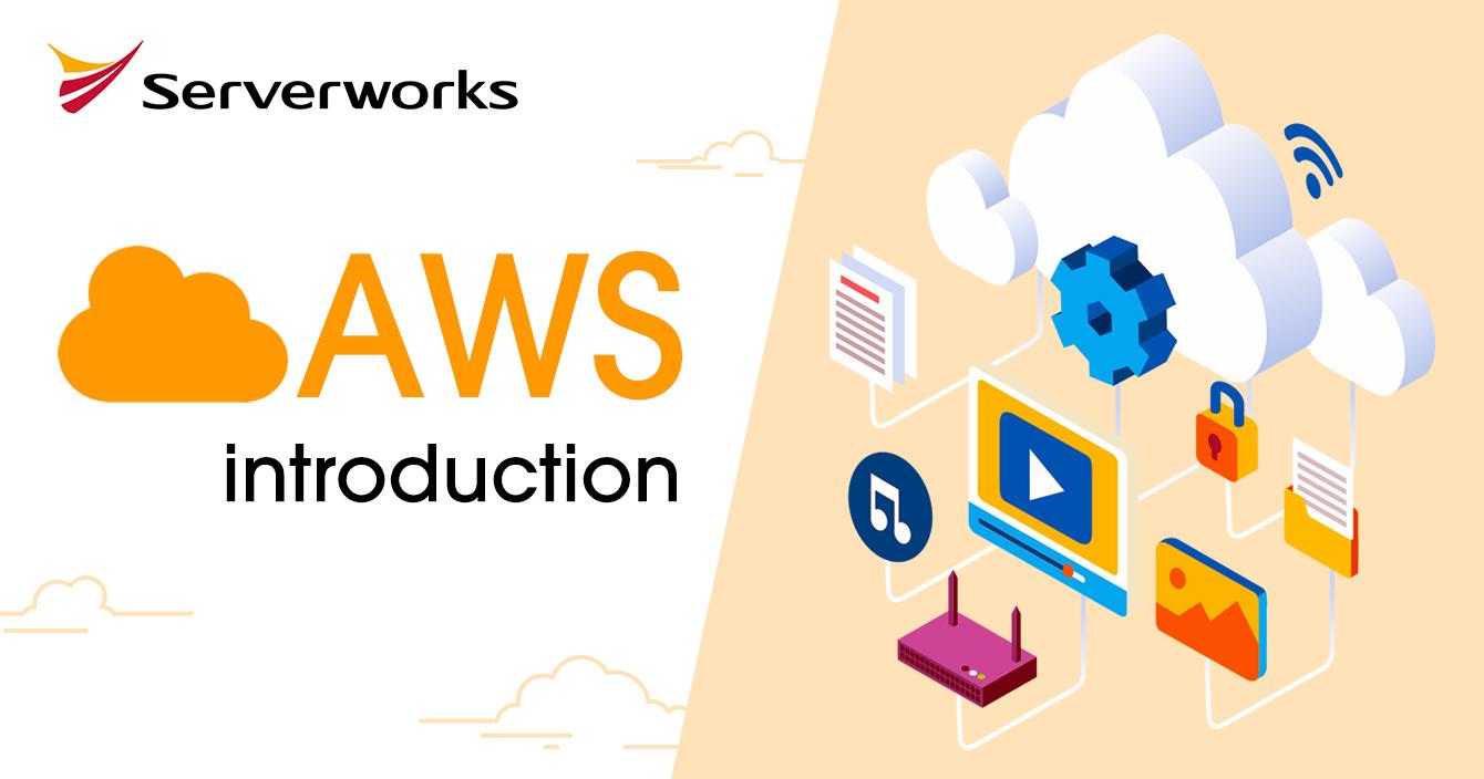 ゼロから学ぶ Amazon Web Service (AWS) 入門講座