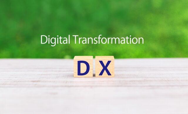 【DX講座のご案内】DXって何だろう?正しくDXを推進するために今から学ぶべきこと